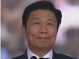 Chinese VP at Mandela's funeral
