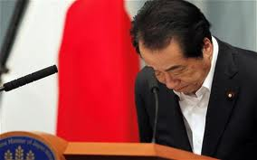 Japan PM bowing.jpg