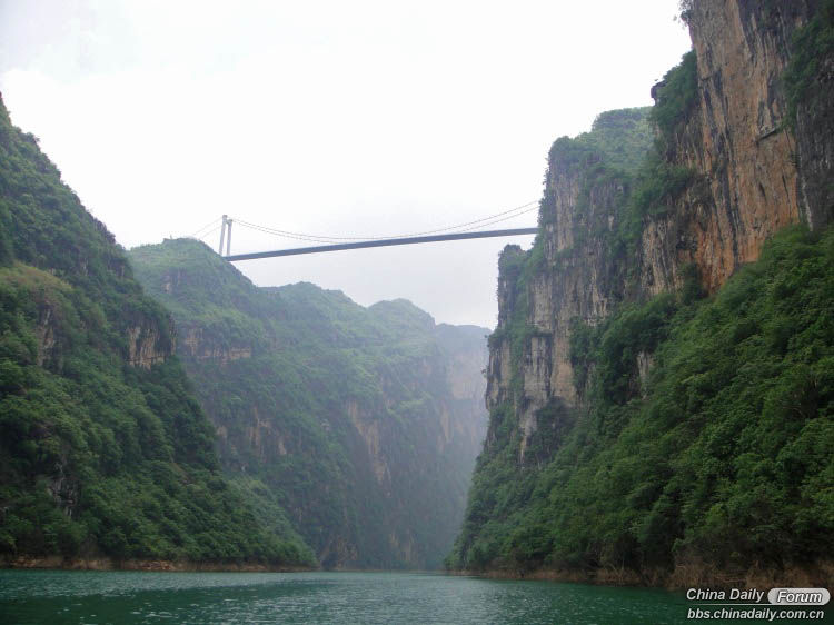 4. Beipanjiang River Bridge - View from the reservoir below up to the bridge.jpg