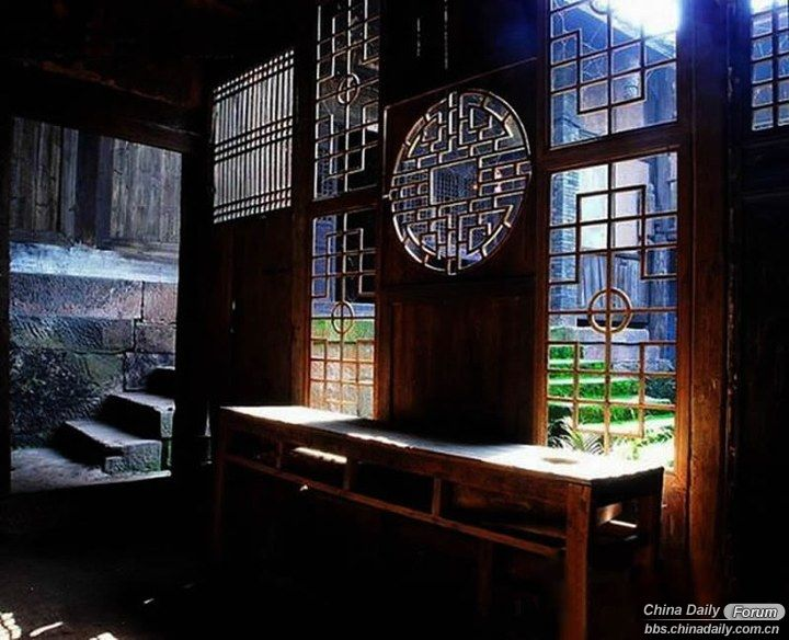 Link to Chinese Ancient Windows