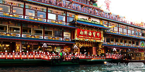 1_6_1_1_4-Hong-Kong\'s-Famed-and-Famous_03.jpg