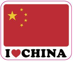 What do you like the most about China?