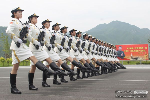 How do you like China's parade?