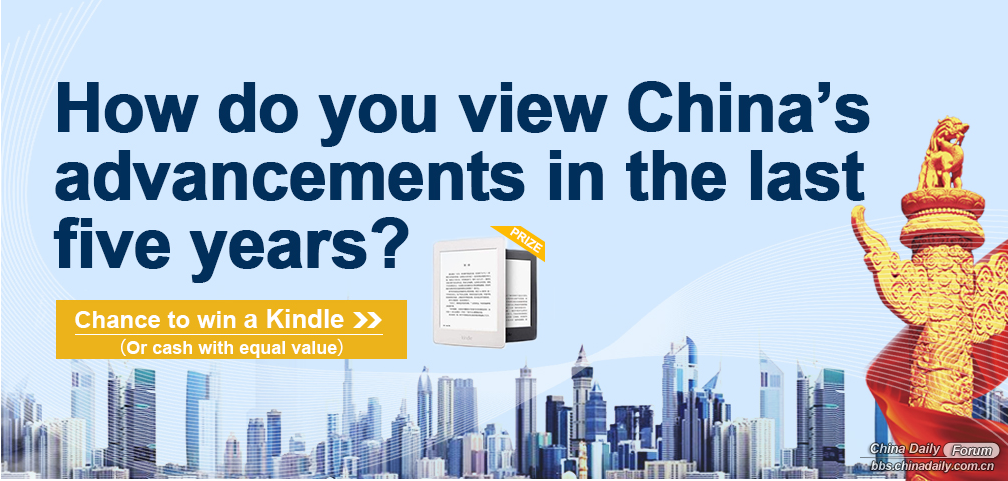 How do you view China's advancements in the last 5 years?