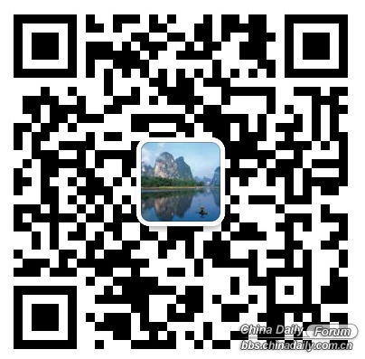 scan to add my wechat