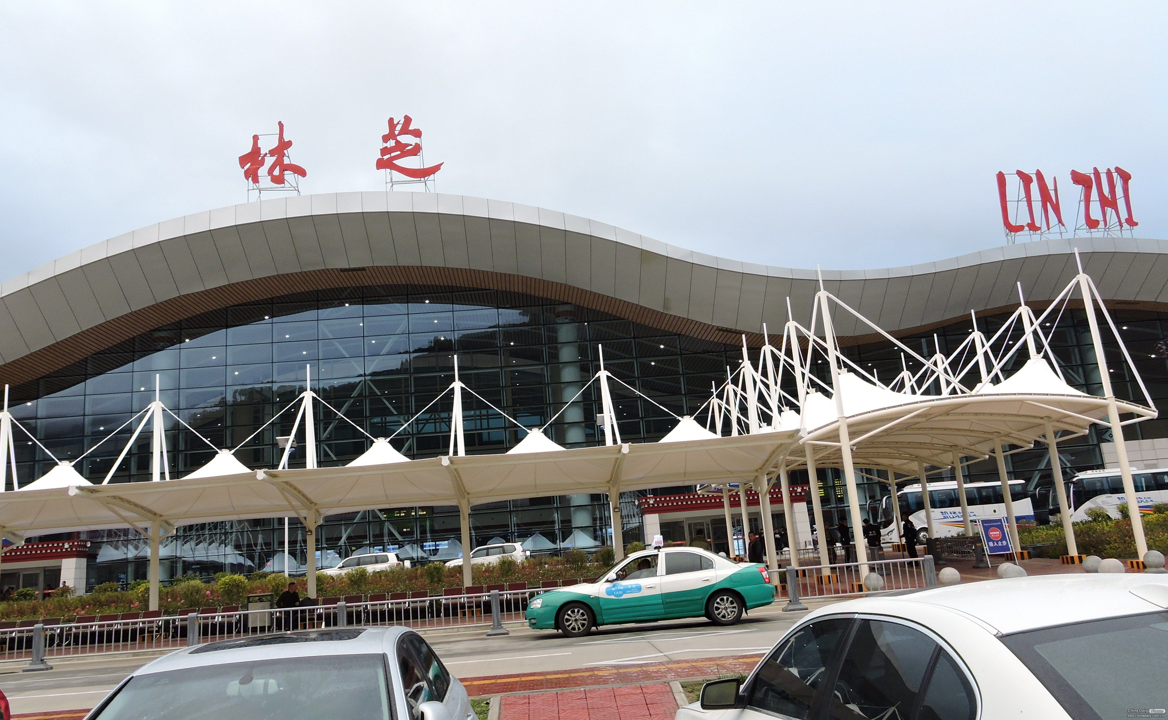 Linzhi or Nyingchi airport