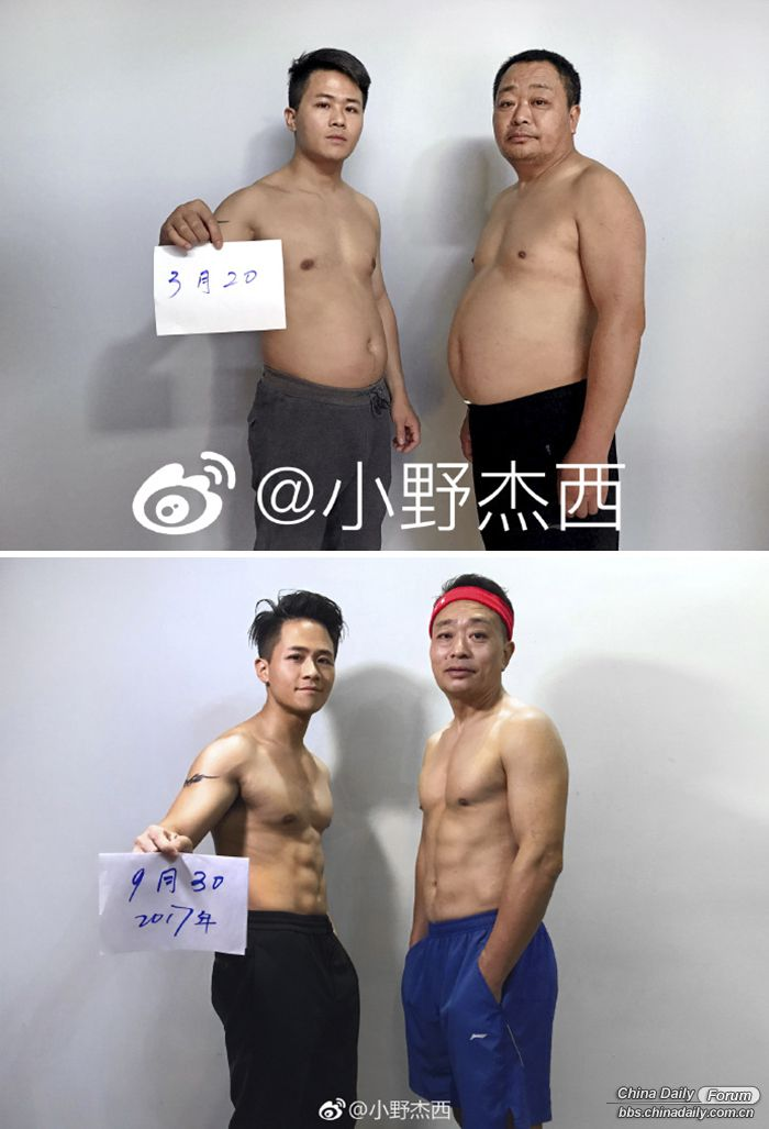 chinese-family-before-and-after-6-month-weight-loss-results-21-5a4b3e5518eeb__700.jpg