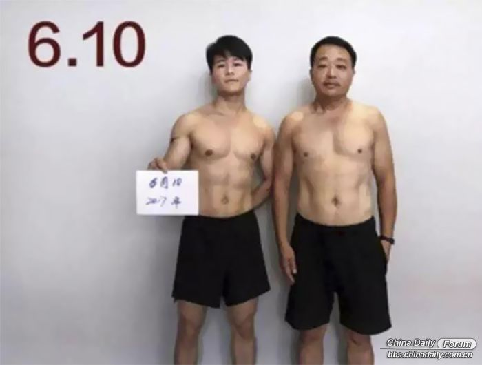 chinese-family-before-and-after-6-month-weight-loss-results-5a4b430b702a1__700.jpg
